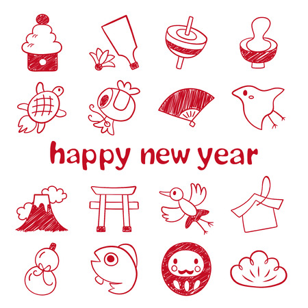 Japanese New Year hand drawn vector icon set. Illustration