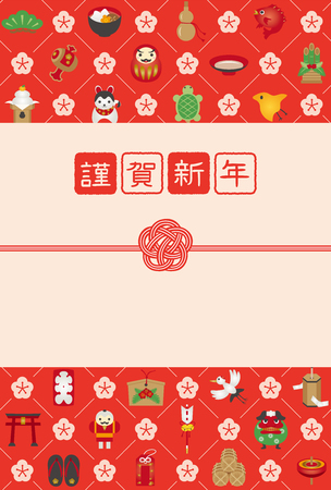 Japanese New Years card