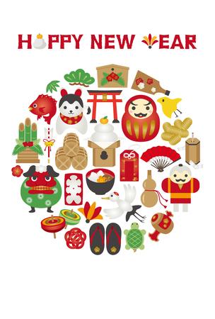 Tarjeta de año nuevo japonés Foto de archivo - 86056010