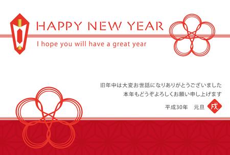 2018 年の日本の年賀状  イラスト・ベクター素材