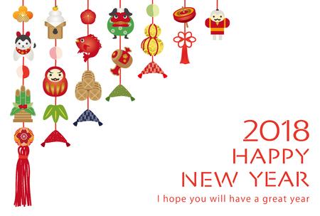 Tarjeta japonesa de Año Nuevo en 2018 Foto de archivo - 87269923