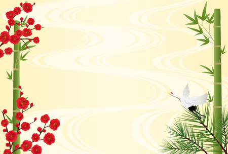 Japanse gefeliciteerd vector achtergrond Stock Illustratie
