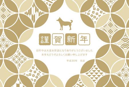 Tarjeta japonesa de Año Nuevo en 2018