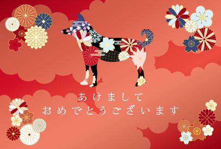 Japońska nowy rok karta w 2018, wektorowa ilustracja na czerwonym tle.