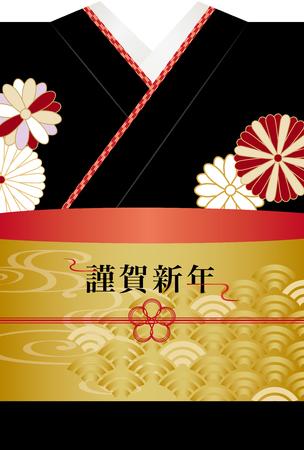 Japanese New Years card. Illustration