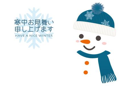 Japanese mid-winter greeting card Illustration