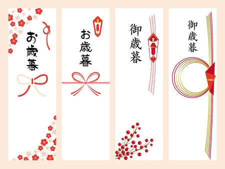 Advertising banner set for Japanese winter gift. Reklamní fotografie - 90273511