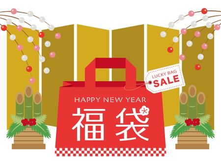 Una bolsa de papel de la suerte japonesa con una planta de bambú en un diseño de fondo dorado para la venta promo ilustración vectorial Foto de archivo - 90663830