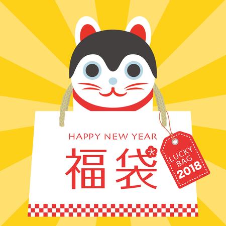 Japanese lucky bag vector illustration