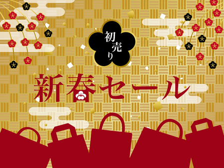 Japanese new year sale illustration. Vettoriali