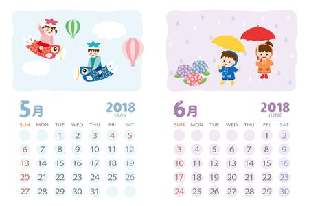 日本の行事と 2018 年のカレンダー テンプレートです。5 月、6 月.  イラスト・ベクター素材