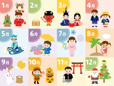 日本の伝統行事を毎月  イラスト・ベクター素材
