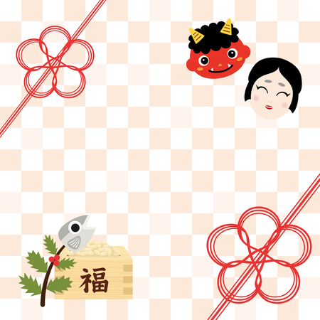 Japanese event on the day before the beginning of spring. Vector banner set.