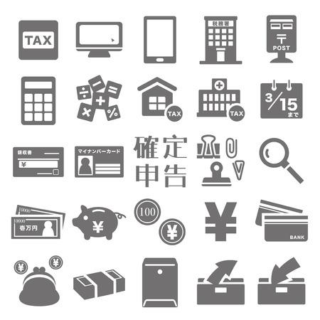 Belastingaangifte in vector vlakke het pictogramreeks van Japan.
