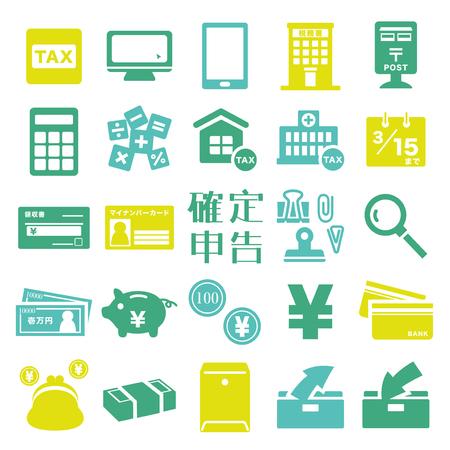 日本の確定申告ベクトルフラットアイコンセット。
