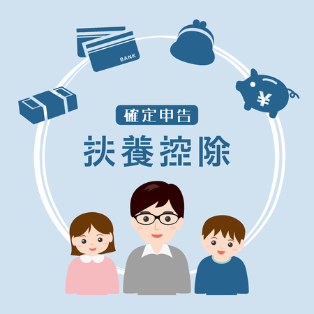 Exemption for dependents in japan. Vectores