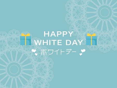 White day lace pattern vector background. Illustration