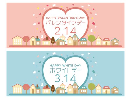 Valentine's day and white day vector banner set.