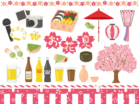 Cherry blossom viewing illustration set, Traditional Japanese culture. Ilustração