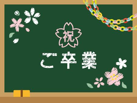 Celebrate the school graduation ceremony on blackboard background.