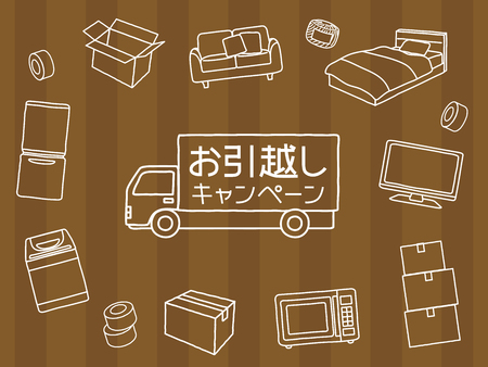 Moving house campaign vector poster design template