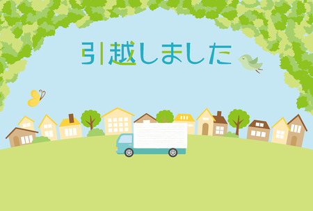 Greeting card for moving houses 일러스트