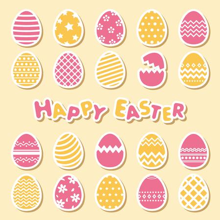 Easter egg vector icon set. Illusztráció