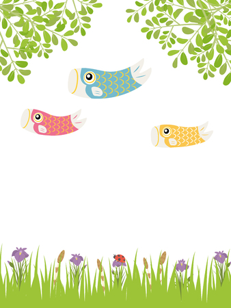 Childs day vector background.