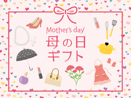Mother's day gift advertisement vector poster. 일러스트