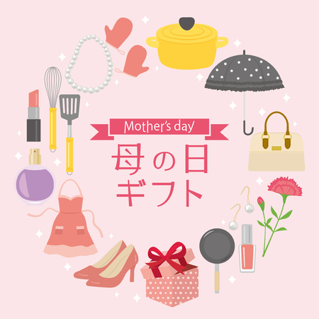 Mother's day gift advertisement vector poster. Vettoriali