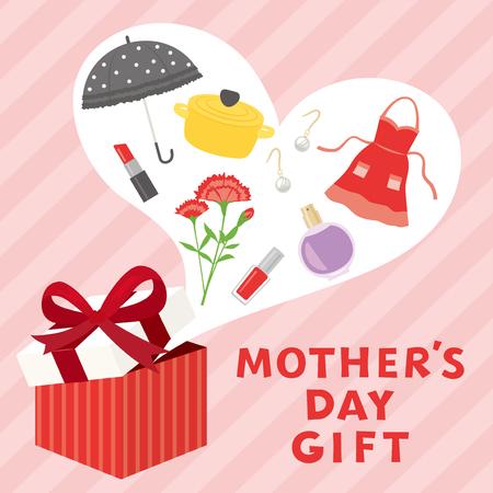 어머니의 날 선물 광고 벡터 포스터.