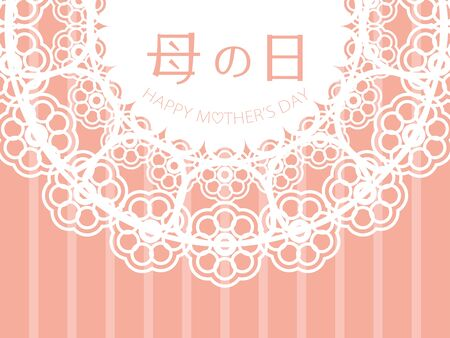 Mother's day greeting card image illustration  イラスト・ベクター素材