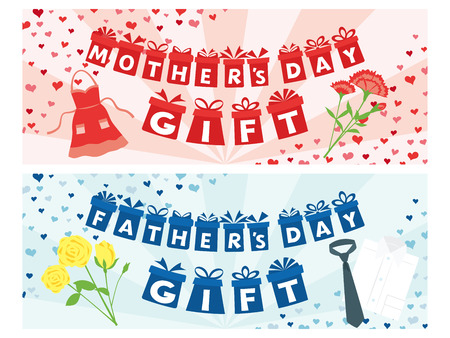 Mother's day and Father's day gift advertisement vector banner set. 向量圖像