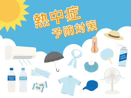 Affiche faisant la promotion des mesures préventives contre les coups de chaleur.