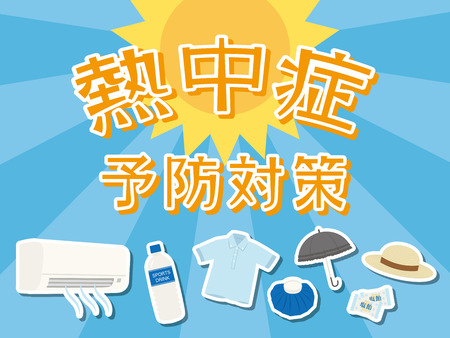 Poster promoting preventive measures against heat stroke. Illustration