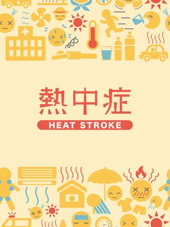 Heat stroke symptom and prevention icon frame.