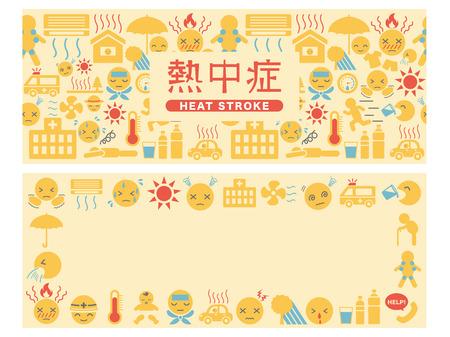 heat stroke symptom and prevention vector banner set.