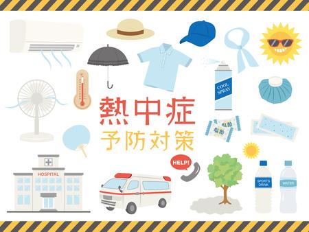 zestaw ilustracji wektorowych zapobiegania udarowi cieplnemu. Ilustracje wektorowe