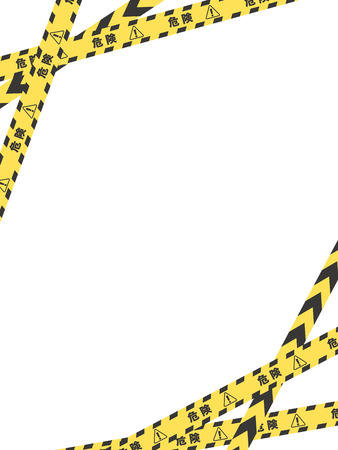 Danger tape vector frame.