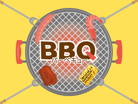 Barbeque party vector poster. Vettoriali