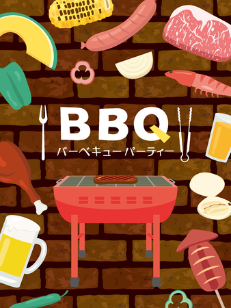 Barbeque party vector poster. 写真素材 - 101052335