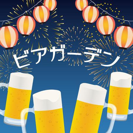 beer garden vector poster.
