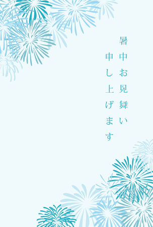 Summer greeting card of fireworks. 矢量图像