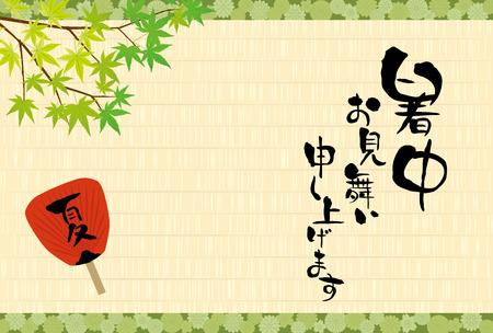 Summer greeting card vector illustration.