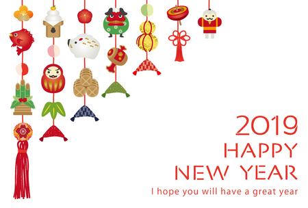 Japońska kartka noworoczna w 2019 roku. Znak zodiaku w 2019 roku to dzik. Ilustracje wektorowe