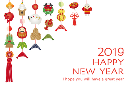 Tarjeta japonesa de Año Nuevo en 2019. El signo del zodíaco en 2019 es un jabalí. Ilustración de vector