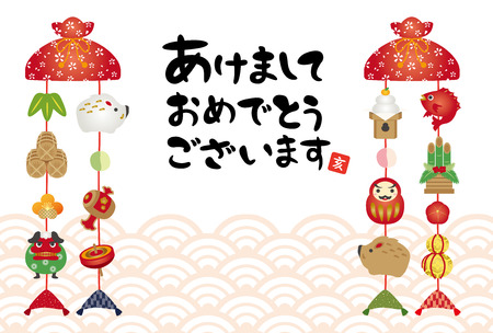 Japanese New Year's card in 2019. The zodiac sign in 2019 is a boar. Иллюстрация