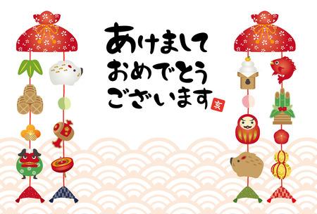 Japońska kartka noworoczna w 2019 roku. Znak zodiaku w 2019 roku to dzik.