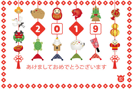 Japanese New Year's card in 2019. The zodiac sign in 2019 is a boar. Illustration