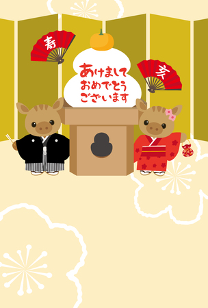 Japanese New Year's card in 2019. The zodiac sign in 2019 is a boar. Vettoriali